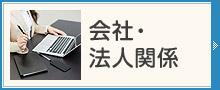 bnr_link_01